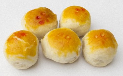Lai Yut, Chinese Beautiful Moon Tart Recipe