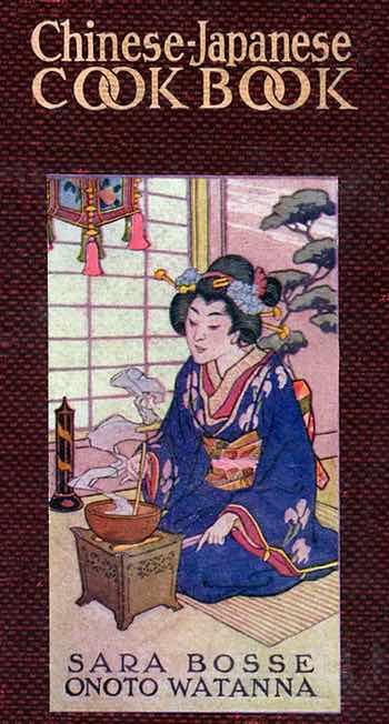Chinese-Japanese Cookbook