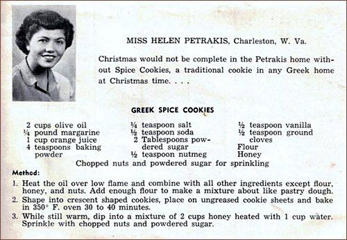 Greek Spice Cookies Recipe Card
