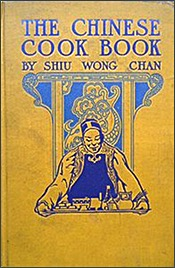 The Chinese Cook Book 1917