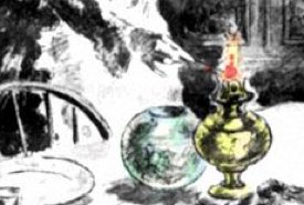 Illustration of an Old Fashioned Oil Lamp